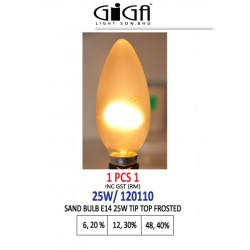 SAND BULB E14 25W TIP TOP FROSTED